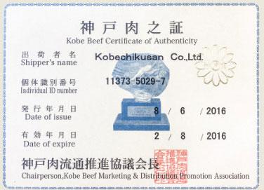 Nur wenige Importeure in der EU dürfen original Kobe-Beef liefern
